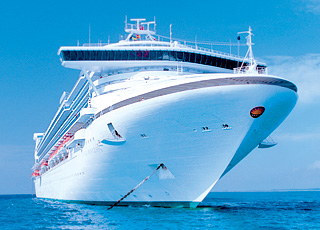 Croisi&egrave;re Star Princess