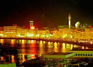Grande crociera del lontano Oriente: Emirati Arabi, Oman, India, Singapore, Vietnam e Cina