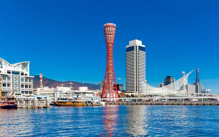 Croisière Kobe