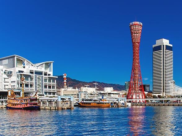 Croisière Japon et Taïwan : Kobe, Okinawa, Miyakojima, Keelung