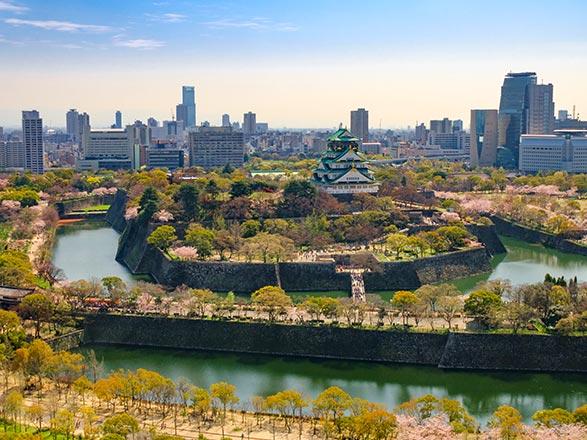 Croisière Japon et Taïwan : Nagoya, Osaka, Okinawa, Keelung, Yokohama