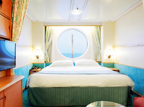 Photo cabine Navigator of the Seas  - Cabine extérieure