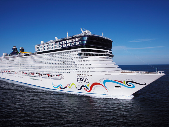 photo ab navire Norwegian Epic