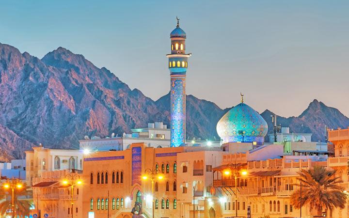 croisière Medio Oriente : Emirati Arabi e Oman